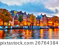 Amsterdam city view with Amstel river 26764384