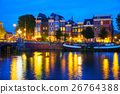 Amsterdam city view with Amstel river 26764388