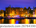 Amsterdam city view with Amstel river 26764390