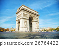 The Arc de Triomphe de l'Etoile in Paris, France 26764422