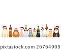 ชุดเส้นขอบของแมวคริสต์มาส 26764909
