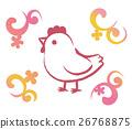 bird, birds, fowls 26768875