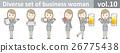 衣服穿戴卷10的女商人 26775438