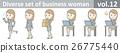 西装的女商人穿vol.12 26775440