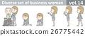 西装的女商人穿vol.14 26775442