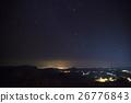 Geminid Meteor over Wat Phra That Pha Son Kaew 26776843