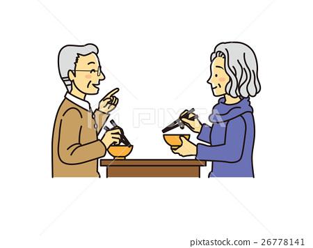다이어트에 할머니 할아버지 26778141
