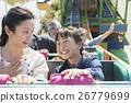 娱乐 主题公园 游乐园 26779699