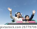 娱乐 主题公园 游乐园 26779706
