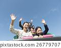 娱乐 主题公园 游乐园 26779707