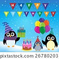 Party penguin theme image 2 26780203
