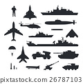 Set of Military Armament Vector Silhouettes 26787103