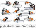 Chainsaw gasoline orange set 26789447