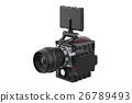 Camera video digital 26789493