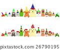 สัตว์เลี้ยงสัตว์ชายแดนชุดปาร์ตี้คริสต์มาส 26790195