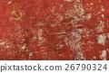 Old grunge vintage faded USSR Soviet Union flag 26790324