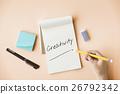 creative design idea 26792342