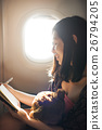 Woman Reading Writing Book Plane Concept 26794205