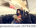 Travel Tourist Passenger Vacation Concept 26794288