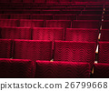 Red chairs in the theater 26799668