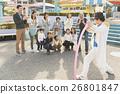 娛樂 主題公園 遊樂園 26801847