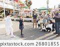娛樂 主題公園 遊樂園 26801855