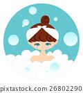 一個女人洗個澡 26802290
