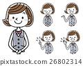 นักธุรกิจหญิง: ชุด, การเปลี่ยนแปลง 26802314