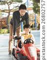 娱乐 主题公园 游乐园 26802757
