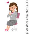 office, worker, businessperson 26803311