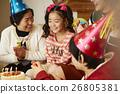 生日聚会家庭 26805381