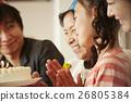 生日聚会家庭 26805384