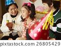孩子 小孩 小朋友 26805429
