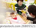 夫婦 一對 情侶 26805521