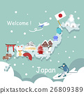cute cartoon japan element 26809389