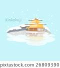 Kinkakuji Temple in winter 26809390