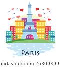 cartoon Paris eiffel 26809399