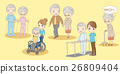 old couple sick and exercise 26809404