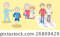 cartoon old couple do excirse 26809429
