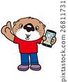 動物 手機 it 26811731