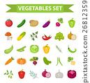 Vegetable icon set, flat, cartoon style. Fresh 26812359