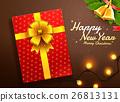 gift box presents 26813131