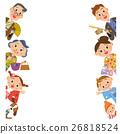 三代家庭集會 26818524