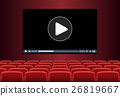 chair, theater, movie 26819667