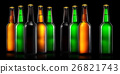 Set of beer bottles isolated 26821743