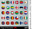 vector Flags of all countries with shadows 26827069