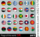 vector Flags of all countries with shadows 26827070