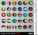 vector Flags of all countries with shadows 26827071