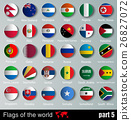 vector Flags of all countries with shadows 26827072