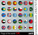 vector Flags of all countries with shadows 26827073
